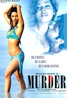 Murder - Indian Movie Cover (xs thumbnail)