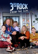 """3rd Rock from the Sun"" - Movie Poster (xs thumbnail)"