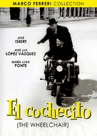 El cochecito - British Movie Cover (xs thumbnail)