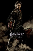 Harry Potter and the Goblet of Fire - Movie Poster (xs thumbnail)