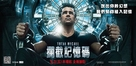 Total Recall - Taiwanese Movie Poster (xs thumbnail)