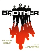 Brother - DVD movie cover (xs thumbnail)