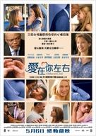 Mother and Child - Hong Kong Movie Poster (xs thumbnail)