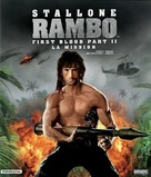 Rambo: First Blood Part II - Movie Cover (xs thumbnail)