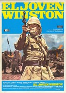 Young Winston - Spanish Movie Poster (xs thumbnail)