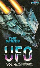 """""""UFO"""" - VHS movie cover (xs thumbnail)"""