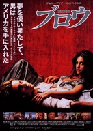 Blow - Japanese Movie Poster (xs thumbnail)