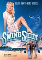 Swing Shift - British Movie Cover (xs thumbnail)
