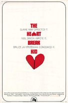 The Heartbreak Kid - Movie Poster (xs thumbnail)