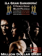 Million Dollar Baby - Argentinian DVD movie cover (xs thumbnail)