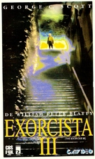 The Exorcist III - Argentinian VHS cover (xs thumbnail)