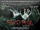 Pontypool - British Movie Poster (xs thumbnail)