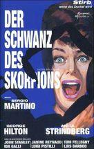 La coda dello scorpione - German poster (xs thumbnail)