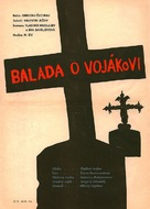 Ballada o soldate - Polish Movie Poster (xs thumbnail)