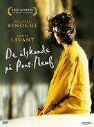 Les amants du Pont-Neuf - Swedish DVD cover (xs thumbnail)