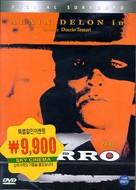 Zorro - South Korean DVD movie cover (xs thumbnail)