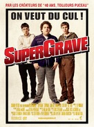 Superbad - French Movie Poster (xs thumbnail)