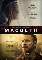 Macbeth - Spanish Movie Poster (xs thumbnail)