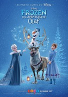 Olaf's Frozen Adventure - Spanish Movie Poster (xs thumbnail)