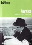 Vertigo - Turkish Movie Cover (xs thumbnail)