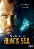 Black Sea - French DVD movie cover (xs thumbnail)