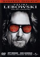 The Big Lebowski - Croatian Movie Cover (xs thumbnail)