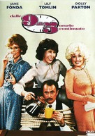 Nine to Five - Italian DVD movie cover (xs thumbnail)