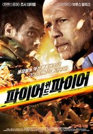 Fire with Fire - South Korean Movie Poster (xs thumbnail)