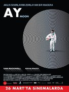 Moon - Turkish Movie Poster (xs thumbnail)