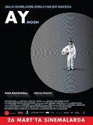Moon - Turkish Movie Poster (xs thumbnail)