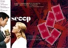 Scoop - British Movie Poster (xs thumbnail)