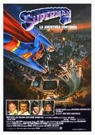 Superman II - Spanish Movie Poster (xs thumbnail)
