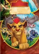 """The Lion Guard"" - Key art (xs thumbnail)"