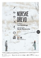 Noruwei no mori - Czech Movie Poster (xs thumbnail)