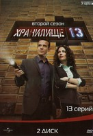 """Warehouse 13"" - Russian DVD movie cover (xs thumbnail)"