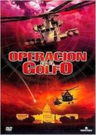 Enemy Action - Spanish Movie Cover (xs thumbnail)