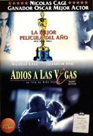 Leaving Las Vegas - Argentinian VHS cover (xs thumbnail)