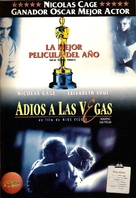 Leaving Las Vegas - Argentinian VHS movie cover (xs thumbnail)