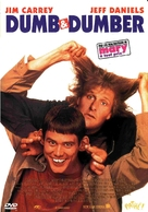 Dumb & Dumber - French DVD movie cover (xs thumbnail)