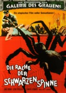 Earth vs. the Spider - German DVD movie cover (xs thumbnail)