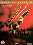 The Howling - British DVD cover (xs thumbnail)