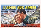 A Farewell to Arms - Belgian Movie Poster (xs thumbnail)