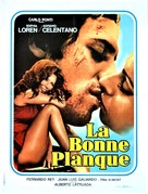 Bianco, rosso e... - French Movie Poster (xs thumbnail)