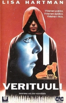 Red Wind - Finnish VHS cover (xs thumbnail)