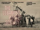 The Lebanese Rocket Society - British Movie Poster (xs thumbnail)