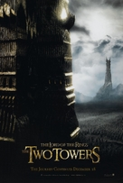 The Lord of the Rings: The Two Towers - Teaser movie poster (xs thumbnail)