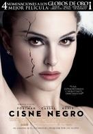 Black Swan - Spanish Movie Poster (xs thumbnail)