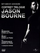 The Bourne Identity - French DVD cover (xs thumbnail)
