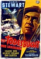 Thunder Bay - German Movie Poster (xs thumbnail)
