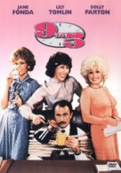 Nine to Five - DVD cover (xs thumbnail)